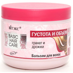 "Бальзам для волос ""ВIТЭКС BASIC HAIR CARE"" густота и объем 500 мл.(18)"