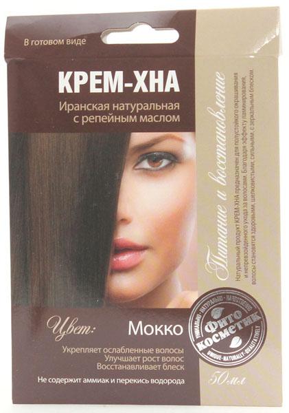 Хна для волос беременных 539