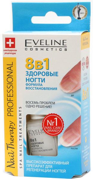 Сыворотка для тела бриллиантовая интенсивное похудение антицеллюлит slim extreme 4d professional eveline 250мл