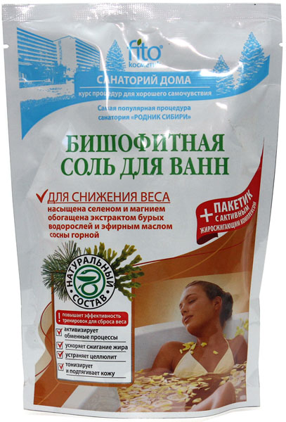 Рецепты соль для ванны