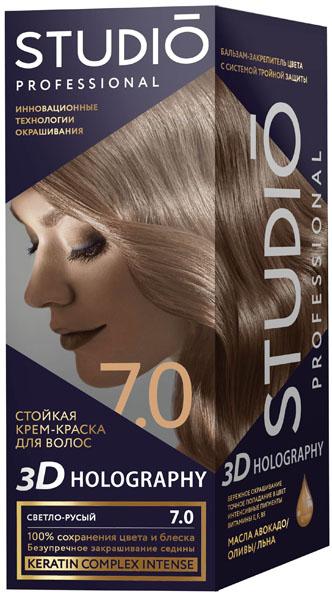3d studio краска для волос